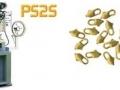 PS2S – PRESSA STAMPAGGIO MOSCHETTONI Pressa automatica da 30 T per la produzione di gusci e cricchetti moschettoni partendo da una base di lastrina in metallo.