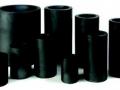 Crogioli in grafite isostatica per colata continua / Isostatic graphite crucibles for continuous casting