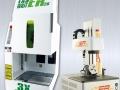 Marcatrici LASER / Laser Markers